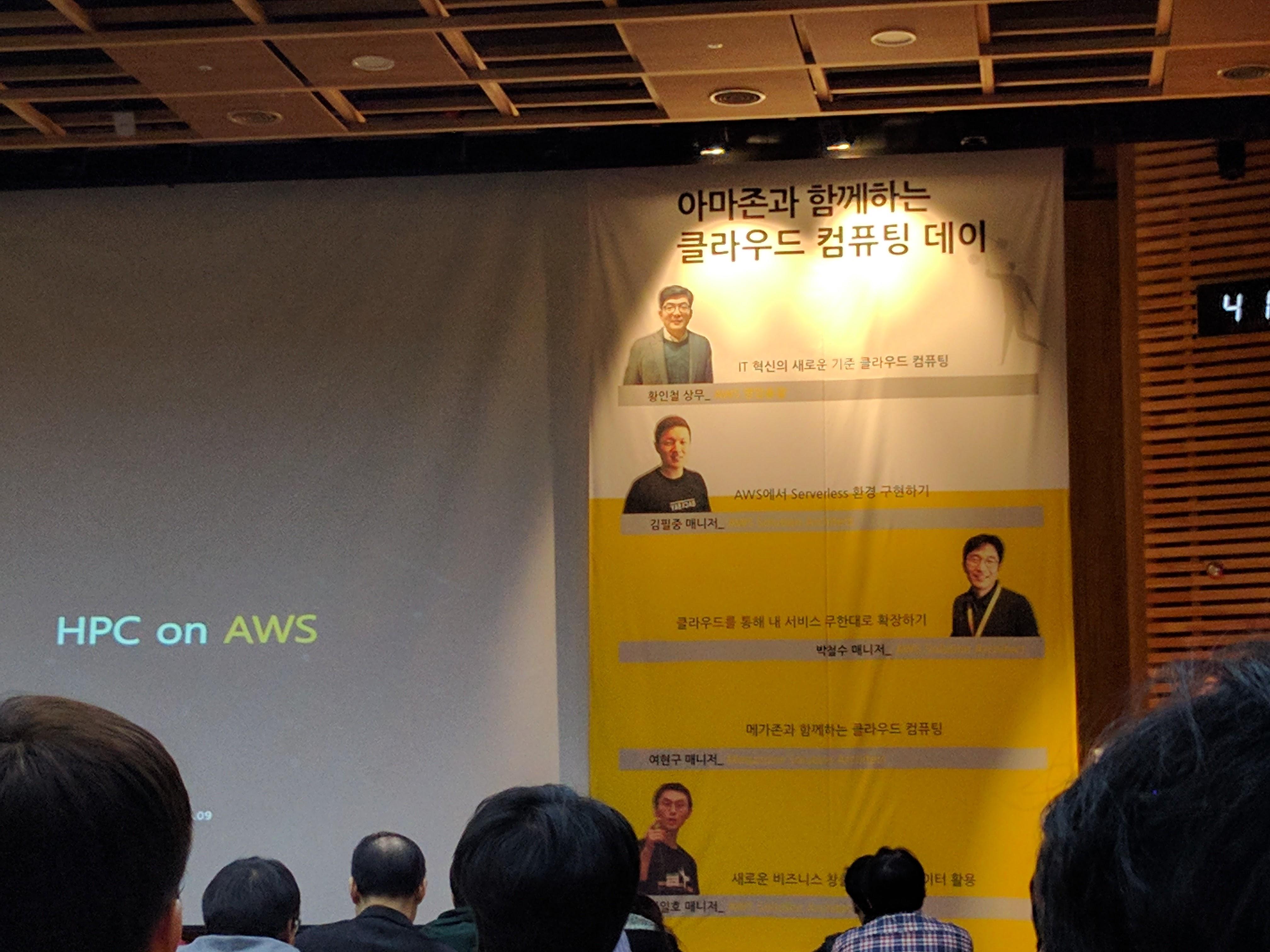 Keynote Session